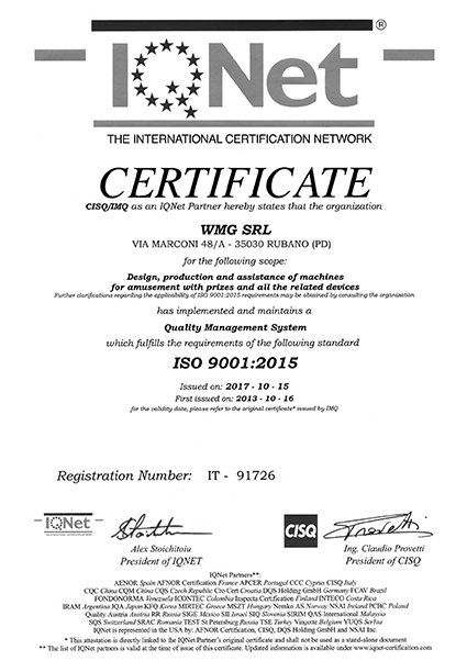 ISO Certification Front